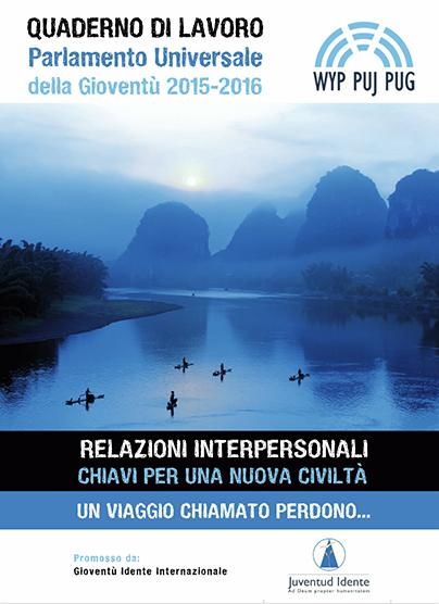 Quaderno di Lavoro 2015-2016